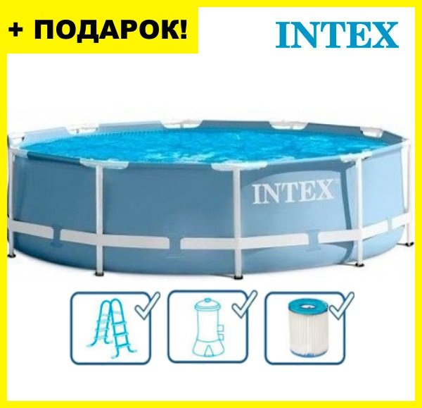 Каркасный бассейн Intex 28718 Prism Frame 366x99