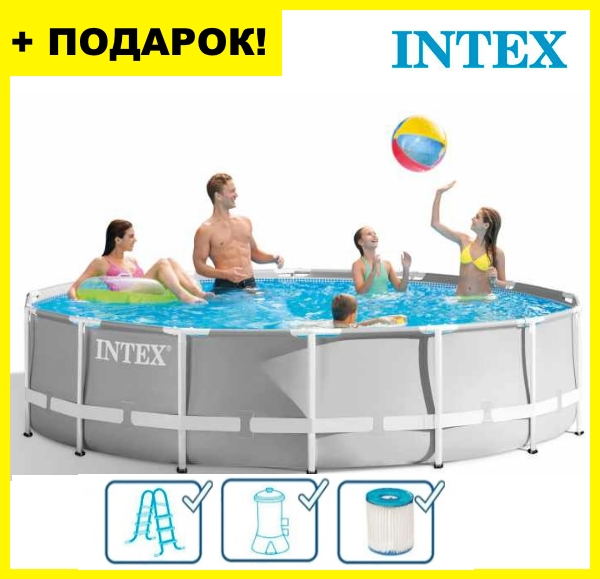 Каркасный бассейн Intex 26706 Prism Frame 305x99