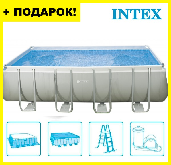 Каркасный бассейн Intex 28362 Ultra Frame 732x366x132