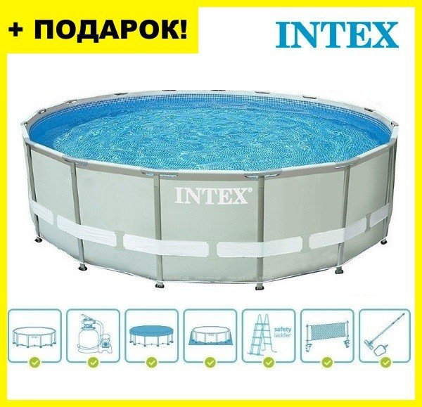Каркасный бассейн Intex 54958 Ultra Frame 549 x 132 (28336)