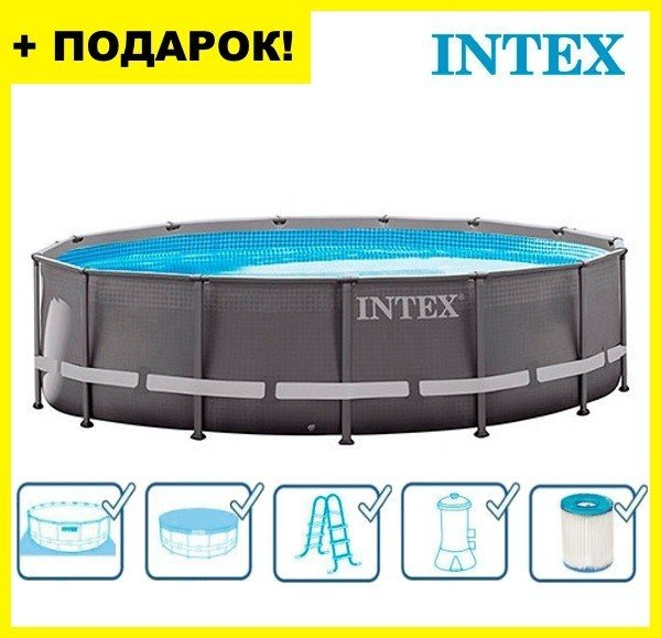 Каркасный бассейн Intex 28724 Prism Frame 457x107 (26724)