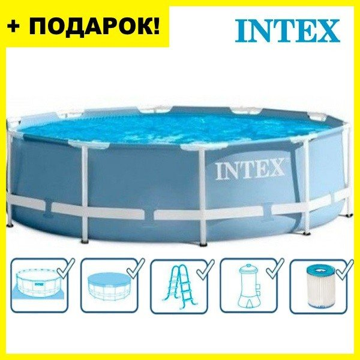 Intex 28736 Prism Frame 457x122