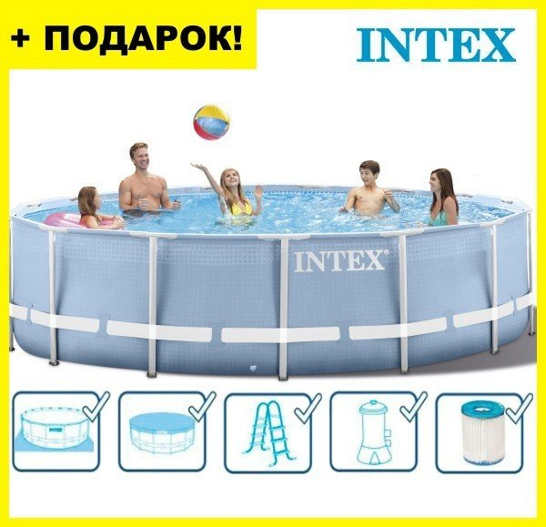Каркасный бассейн INTEX 28262 Metal Frame 732x132 / 26762 Prism Frame 732x132