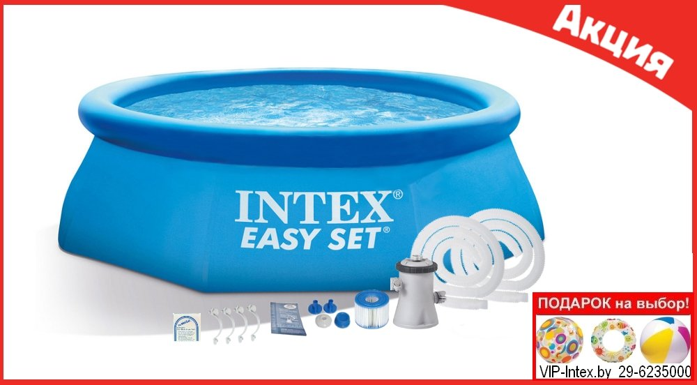 Надувной бассейн INTEX 56922 Easy Set 305x76 (1,25куба/ч)( 28122)