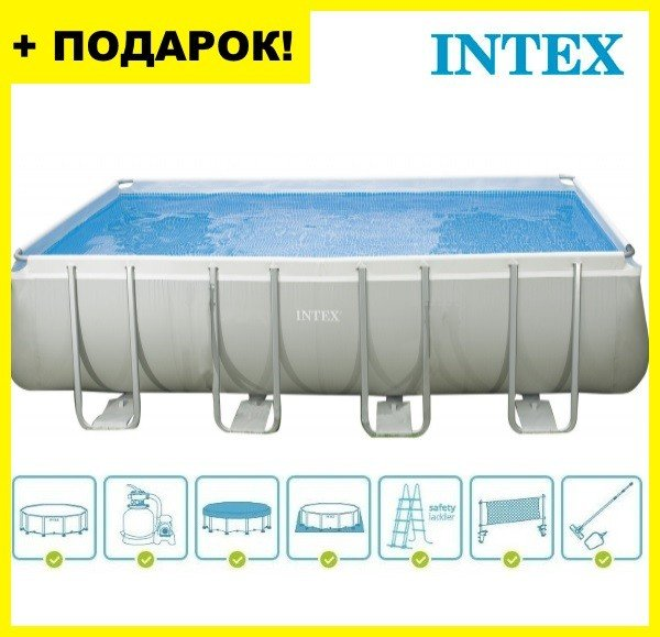 Каркасный бассейн INTEX 28366 Rectangular Ultra Frame 732x366x132 см.